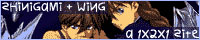 link banner to shinigami and wing